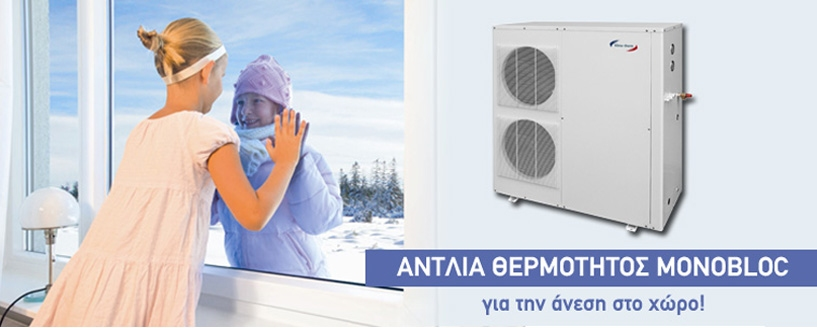 Klima-therm heat pump